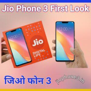 jio phone 3 book