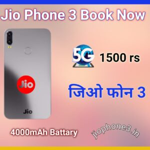 jio phone 3 booking