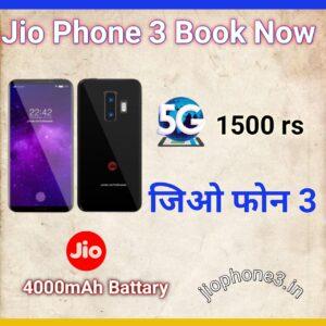 5g jio phone 3