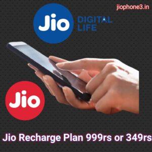 jio recharge plan