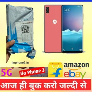 jio phone 3 5g online booking