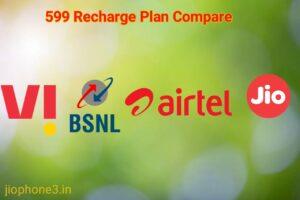 599 recharge plan