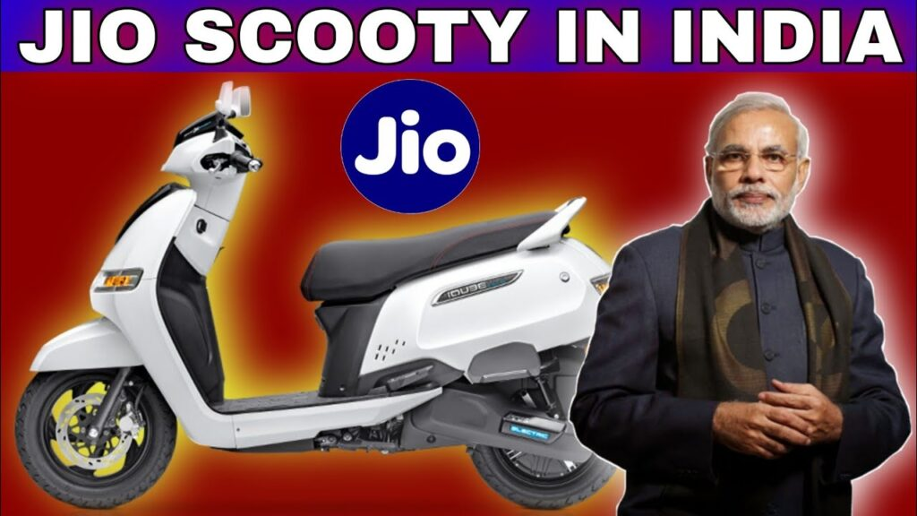 जिओ इलेक्ट्रिक स्कूटर